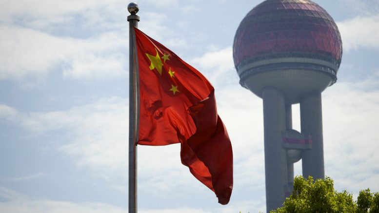 China Maintains 5G Leadership Role